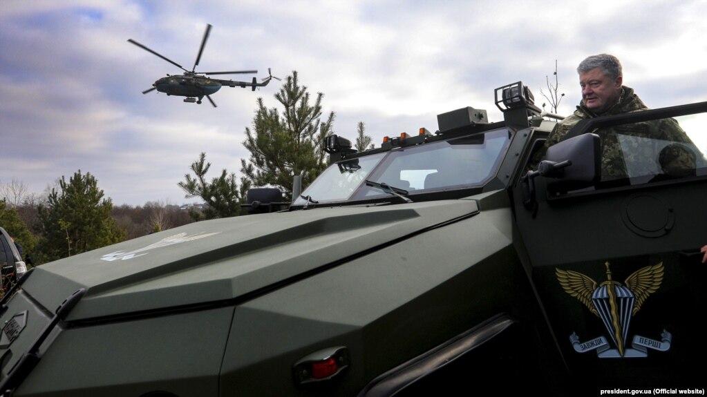 Верховная Рада Украины готовится поддержать военное положение