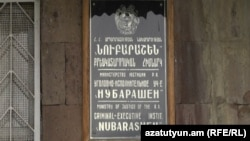 Armenia -- A sign at the entrance to the Nubarashen prison in Yerevan.