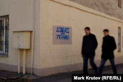 Граффити на стене дома в Донецке, март 2014 года