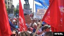 Первое Мая - день демонстраций