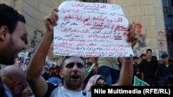 مظاهرة لمؤيدي النائب العام المصري