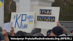 Simferopol: Protest protiv otcjepljenja Krima