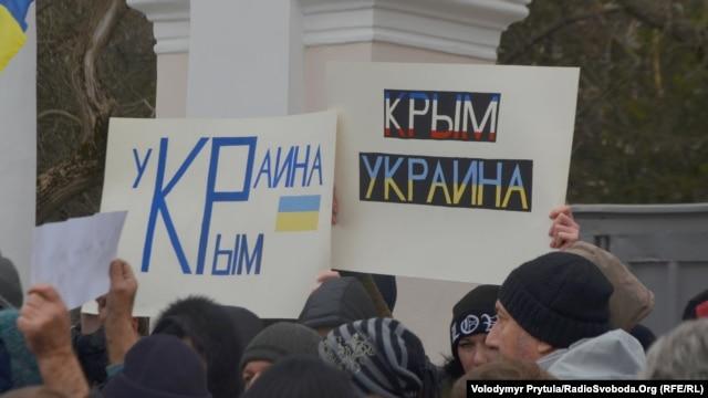 «Нас нет»: российские СМИ пытаются опровергнуть наличие беженцев из Крыма