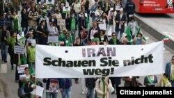 راهپیمایی هواداران جنبش سبز در هامبورگ در سالگرد انتخابات ریاست جمهوری در خرداد ۸۹