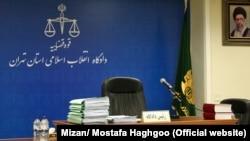 File photo Iran's revolutionary court room, undated.