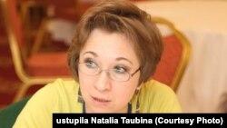 Natalia Taubina