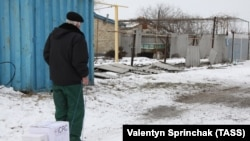 Donetsk regionu, arxiv fotosu