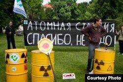 Демонстрация в Вильнюсе против строительства Белорусской АЭС. 2012 год