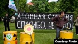 Пікет у ВІльні супраць Астравецкай АЭС