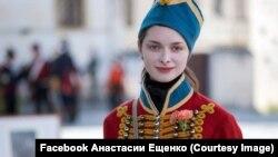 Анастасия Ещенко прожила с Соколовым несколько лет и хотела от него уйти