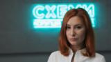 Ukraine -- Schemes reporter Valeriya Yegoshyna.