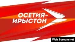 Скрин-шот с сайта канала