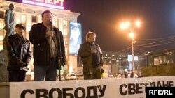 """На сайте <a href=""""http://bakhmina.ru/ru/"""">bakhmina.ru</a> продолжается сбор подписей под обращением к президенту с просьбой освободить Бахмину из-под стражи"""