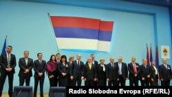 Новое правительство Республики Сербской (Босния и Герцеговина)