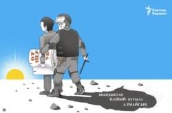 Kazakhstan - Cartoon-police - 'You cannot run away from the truth' - logo