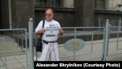Russia -- Action against Internet censorship near the State Duma, Moscow, 11Jul2012