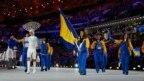 Sportisti Bosne i Hercegovine tokom predstavljanja reprezentacija na Zimskim olimpijskim igrama u Sočiju 2014. godine