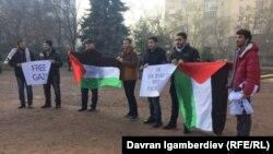 Митинг против признания Иерусалима столицей Израиля. Бишкек, 22 декабря 2017 года.