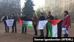 Акция протеста в поддержку Палестины. Бишкек, 22 декабря 2017 года.