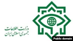 Эмблема Міністэрства выведкі Ірану