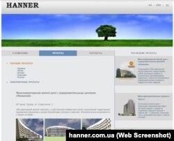Проект компанії Hanner – багатоквартирний будинок «Фамілія» в Гурзуфі, скріншот 2017 року