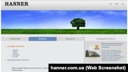 Проект компании Hanner - многоквартирный дом «Фамилия» в Гурзуфе