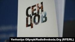 Обкладинка збірки оповідань Олега Сенцова