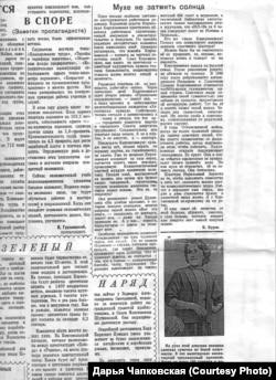 """Заметка из газеты """"Заполярная правда"""". 1960 г."""