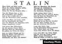 """Stalin"" - Alfred Margul-Sperber (Neuer Weg, 21. 12. 1949)"