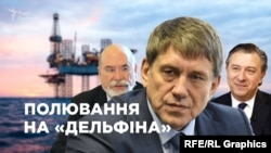 Розслідування «Схем» про конкурс на користування родовищем у Чорному морі