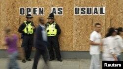 Policajci u južnom dijelu Londona