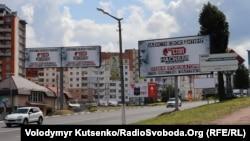 Кампанія «Стоп насилля» на тому місці, де напередодні була агітація Ігоря Кононенка
