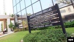 Mossack Fonseca адвокатлик ширкатининг Панама шаҳридаги бош идораси.