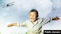 """Афиша фильма """"Небо моего детства"""" о юных годах Нурсултана Назарбаева."""
