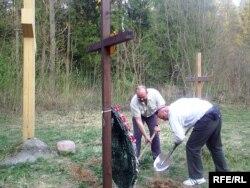 Ушанаваньне ахвяраў НКУС у Віцебску