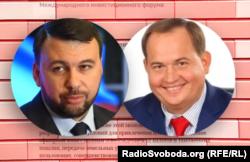 У колишніх партнерів Дениса Пушиліна по фінансовій піраміді «МММ» – а тепер функціонерів руху «Донецька республіка» – в цій темі особистий інтерес