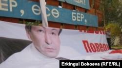 Сорванный билборд кандидата в президенты Кыргызстана Адахана Мадумарова. Нарын, 14 октября 2011 года.