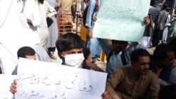 یوه کمېټۍ د بلوچستان پوهنتون وېډيو رسوايي پلټي