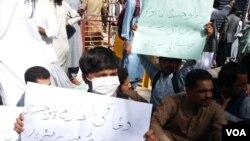 په بلوچستان پوهنتون کې د ښځو ځورونې خلاف مظاهره
