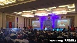 Всемирный Конгресс крымских татар, Турция, Анкара, 2015 год