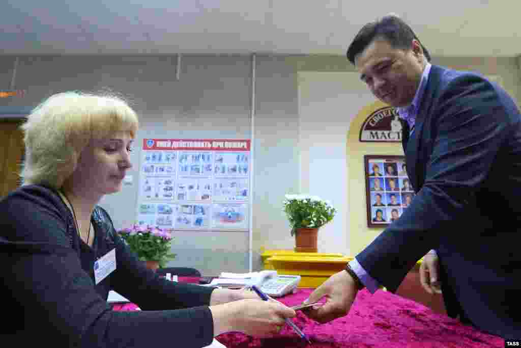 Россия. Единый день голосования. Кандидат на должность губернатора Московской области Андрей Воробьев