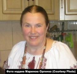 Марина Орленко
