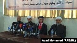"""علماء دين اسلاميون يعلنون براءتهم من تنظيم """"الدولة الاسلامية""""."""