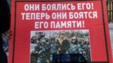 Плакат на Марше Немцова в Петербурге