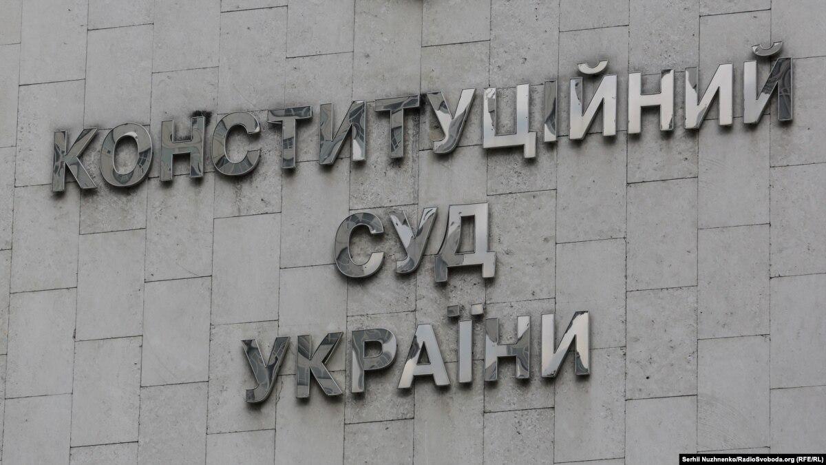 Депутаты от ОПЗЖ обжаловали в КСУ ограничения депутатской неприкосновенности