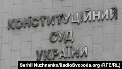 Станіслав Шевчук пообіцяв, що звернеться до суду через звільнення, яке він назвав «антиконституційним переворотом»