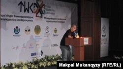 Turkic Wikimedia conference жиыны. Алматы, 20-21 сәуір 2012 жыл.