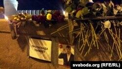 Цветы и портрет Бориса Немцова на месте его убийства.