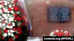 Новая таблица на мемориальном камне на месте авиакатастрофы в Катыни