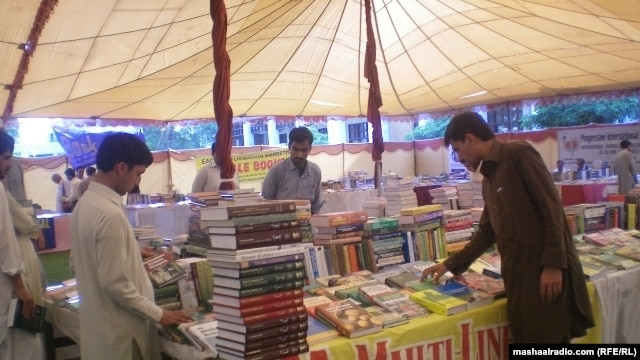 A book stall at Peshawar's agriculture university (file photo)